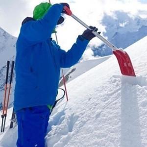 مشاهده محصولات بیل و اره برف