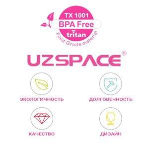 تصویر برای تولید کننده UZSPACE