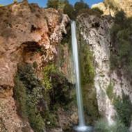 تصویر از رزرو راهنمای طبیعت گردی آبشار آبگرم کلات